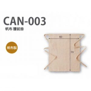 CAN-003
