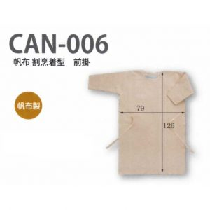 CAN-006