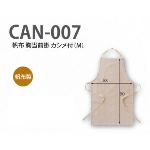 CAN-007