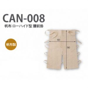 CAN-008