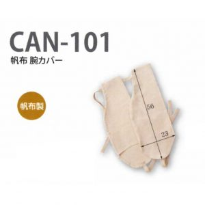 CAN-101