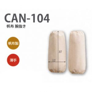 CAN-104