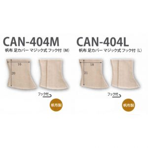 CAN-404