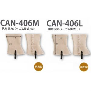 CAN-406