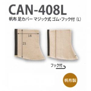 CAN-408