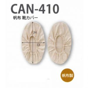 CAN-410