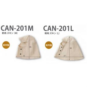 CAN201
